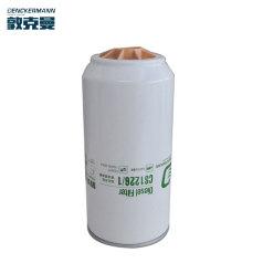 敦克曼柴油预滤器 CS1226/1 (12只/箱) FS36277 1125030-H02L0