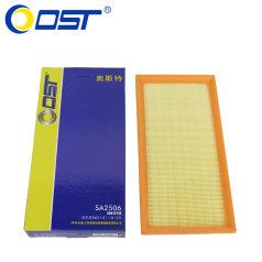 奥斯特空气滤清器SA25060U,沃尔沃S40,1.6/1.8/2.0,空气格