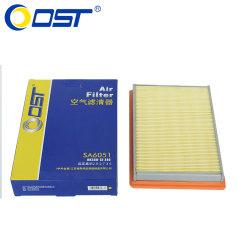 奥斯特空气滤清器SA60510U,欧菲莱斯3.8,新款,空气格