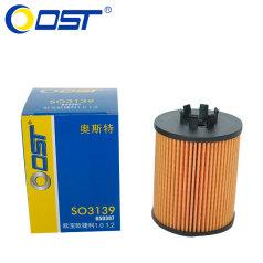 奥斯特机油滤清器SO31390E,欧捷利1.2,机油格