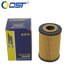 奥斯特机油滤清器SO21090E,奔驰A140/A160/A190,,A-KLASSE(W168),机油格