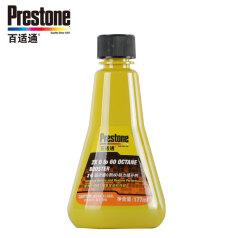 百適通燃油添加劑套裝(三合一)BSTRYTJTZ