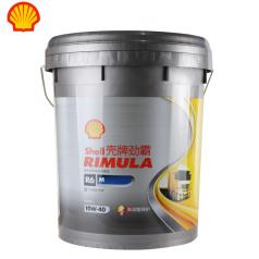 壳牌劲霸R6 M (10W-40)18L 壳牌机油 柴油机油 全合成机油 QP0201001