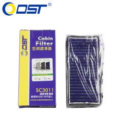 奥斯特空调滤清器SC30110 途安 开迪 途观 空调格