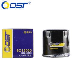 奥斯特机油滤清器SO12050 日产天籁/骐达 机油格