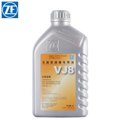 ZF采埃孚 VJ8 本田無極變速箱油 1升 5961303479009 (12瓶/箱)