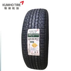 锦湖轮胎 235/65R17 108S KL16 JH2002232 哈弗H5、哈弗H3、长城风骏