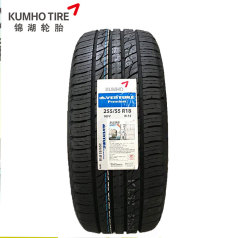 錦湖輪胎 255/55R18 109V KL33 (DOT) JH2144662 寶馬X5/奧迪Q7/奔馳ML級