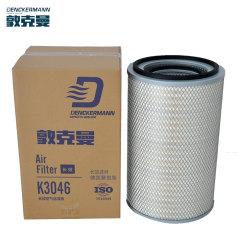 敦克曼空滤 K3046 (4只/箱)
