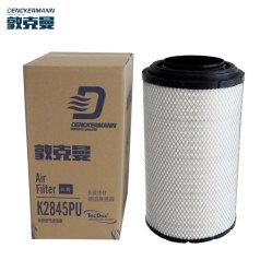 敦克曼空滤 K2845PU (4只/箱)