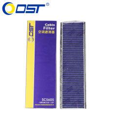 奥斯特空调滤清器SC56050,长安志翔1.6L,2.0L,空调格