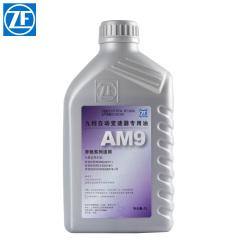 ZF采埃孚 AM9 奔驰9档 自动变速箱油 1升 5961303487009 (12瓶/箱)