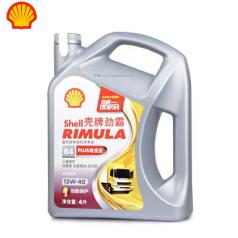 壳牌劲霸R4 PLUS柴油机油15W40 CI-4 4L 壳牌机油 QP0102045