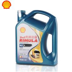 壳牌劲霸R5X合成柴油机油15W40 CI-4 4L 壳牌机油 柴油机油 半合成机油