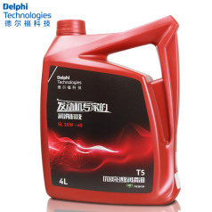 德尔福科技 红色 T5高级矿物油 SL 10W-40 4L 德尔福机油28492410 (包装4L*6,价格为单瓶)