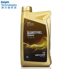 德尔福科技 金色 T8高级全合成油 SN 5W-30 1L 德尔福机油28492412 (包装1L*12,价格为单瓶)