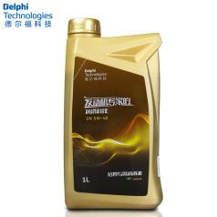 德爾福科技 金色 全合成 SN 5W-40 1L(啟停專用潤滑油) 德爾福機油28492431 (包裝1L*12,價格為單瓶)