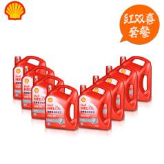 红双喜套装 壳牌喜力HX3 15W-40 两箱(8瓶4L装)