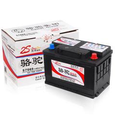 骆驼蓄电池 57069(2S) 骆驼电池LT00077