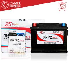 骆驼蓄电池 L2350(2S) 骆驼电池LT00074