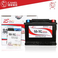 骆驼蓄电池 55530(2S) 骆驼电池LT00072