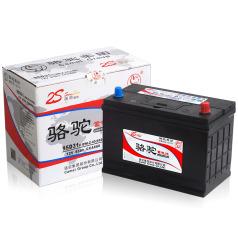 骆驼蓄电池 95D31L(2S) 骆驼电池LT00057