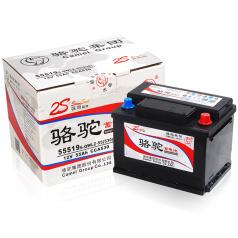 骆驼蓄电池 55519(2S) 骆驼电池LT00071