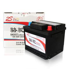 骆驼蓄电池 54317(2S)43AH 骆驼电池LT00025
