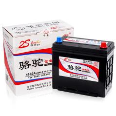骆驼蓄电池 46B24L(2S) 骆驼电池LT00043