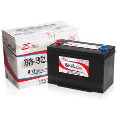 骆驼蓄电池 G31(2S) 骆驼电池LT00030