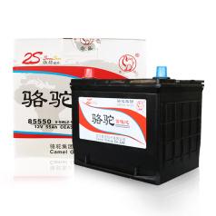 骆驼蓄电池 85550(2S) 骆驼电池LT00028