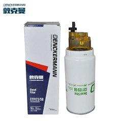 敦克曼柴油预滤器 CS1123/5B (15只/箱) PL420 带杯 612630080088
