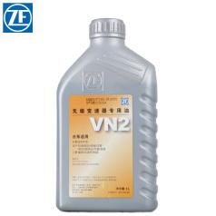 ZF采埃孚 VN2 日系无极变速箱 采埃孚波箱油 1升 ZFSC1400200101 (12瓶/箱)
