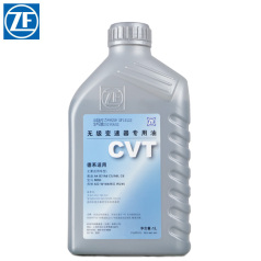 ZF采埃孚 CVT 奥迪7档无极变速箱 采埃孚波箱油 1升装 ZFFS1260100101 (12瓶/箱)