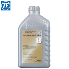 ZF采埃孚 8HP 8檔自動變速箱 采埃孚波箱油 1升裝 ZFS67109031201 (12瓶/箱)