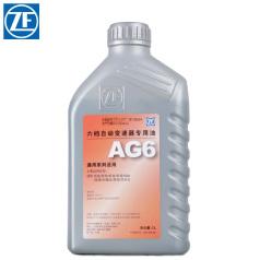 ZF采埃孚 AG6 通用全系列自動變速器 采埃孚波箱油 1升裝 ZFLS1300600101 (12瓶/箱)