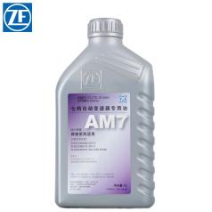 ZF采埃孚 AM7 奔馳7檔自動變速箱 采埃孚波箱油 1升裝 ZFFS1213400101 (12瓶/箱)