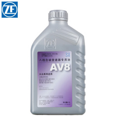 ZF采埃孚 AV8 奥迪8档自动变速箱油 1升 ZFZL1600800101 (12瓶/箱)