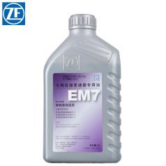 ZF采埃孚 EM7 奔驰7档自动变速箱 采埃孚波箱油 1升 ZFSC1413400101 (12瓶/箱)