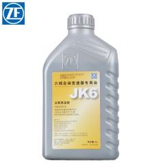 ZF采埃孚 JK6 日韓6檔自動變速箱 采埃孚波箱油 1升 ZFZL1501000101 (12瓶/箱)