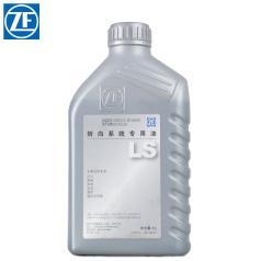 ZF采埃孚 LS 转向系统专用油 1升 ZFFS0740000101 (12瓶/箱)