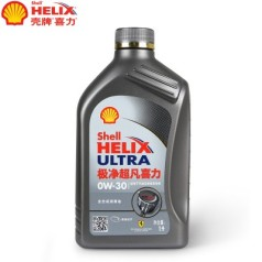 壳牌喜力极净超凡Helix Ultra (0W-30)1L 壳牌机油 灰壳 全合成机油 QP0101011(12支/箱)