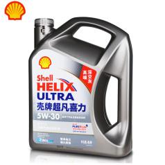 殼牌超凡喜力Helix Ultra (5W-30)SL 4L 殼牌機油 灰殼 QP0101004 (4支/箱)