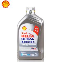 壳牌喜力Helix Ultra (5W-30)SL 1L 壳牌机油灰壳 超凡喜力 全合成QP0101003(12支/箱)