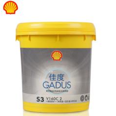 壳牌佳度车用润滑脂Gadus S3 V160C 2 1KG 壳牌黄油QP0306015
