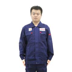 劲霸深蓝色长袖工装M/L/XL/XXL码 壳牌工衣套装