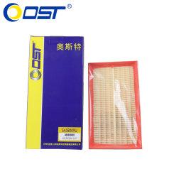 奥斯特空气滤清器SA58009U,11款双龙柯兰多Korando,2.0L,空气格
