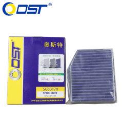 奥斯特空调滤清器SC60170,起亚佳乐,,空调格