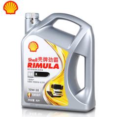 殼牌勁霸R4X CI-4 (20W-50)4L 殼牌機油 柴油機油 QP0202001礦物質機油
