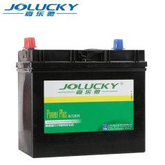 嘉樂馳(綠牌)55B24LS(粗) ,6-QW-45(45Ah)嘉樂馳綠牌蓄電池 JL01000023